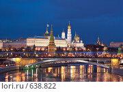 Московский Кремль ночью, фото № 638822, снято 2 января 2009 г. (c) Давид Мзареулян / Фотобанк Лори