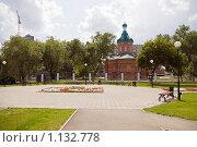 Сквер возле Никольского собора, город Оренбург, фото № 1132778, снято 5 июля 2009 г. (c) Вадим Орлов / Фотобанк Лори