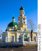 Церковь Николая Чудотворца, с.Николо-Павловское