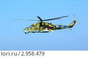 Вертолет МС