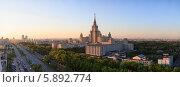 Панорама Московского государственного университета, фото № 5892774, снято 1 мая 2014 г. (c) Донцов Евгений Викторович / Фотобанк Лори