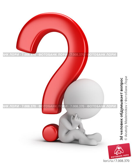 Marvellous question vector photos