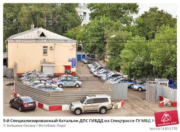 Проект согласован в сб дпс гибдд на спецтрассе гувд по г москве, фсо россии и в угибдд гмосквы