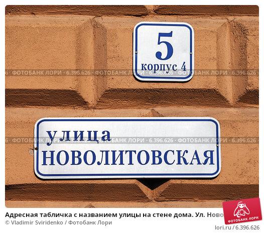 12, двенадцать, табличка, указатель, номер, нумерация, адрес, декоративный, декорация, керамическая