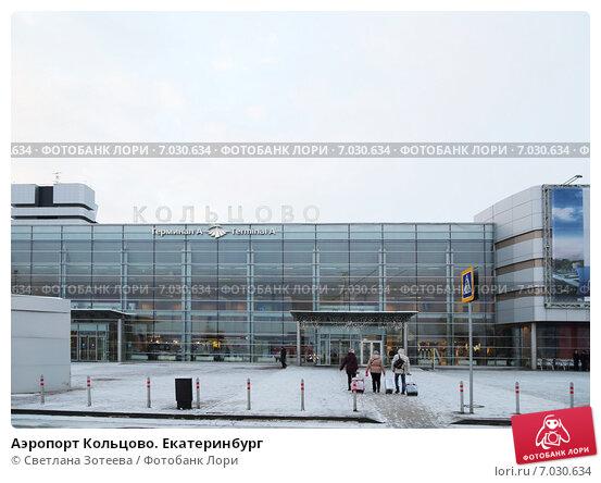 Город, екатеринбург, свердловская, область, интерьер, аэропорт, кольцово, россия, здание, внутри