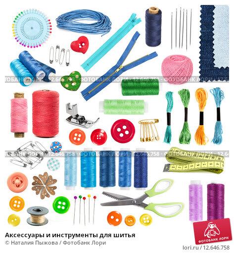 Выкройка вязание реглан для ребенка