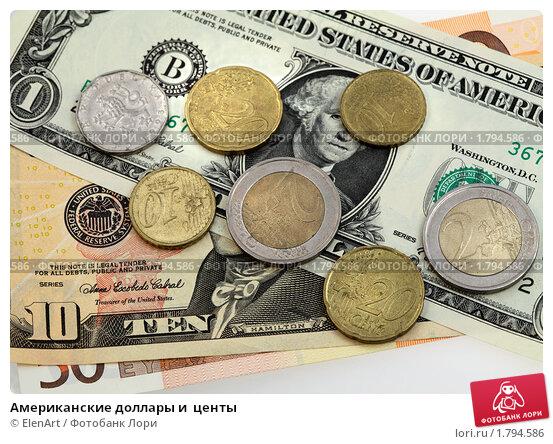 Доллары и центы картинки