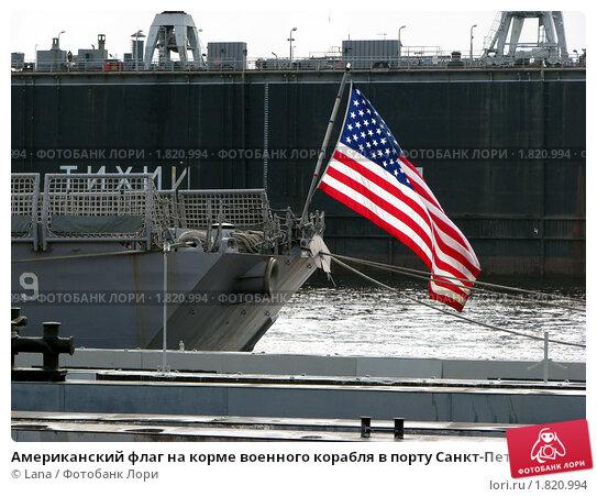 флаг порту