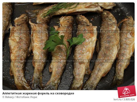 Рецепт жареная речная форель
