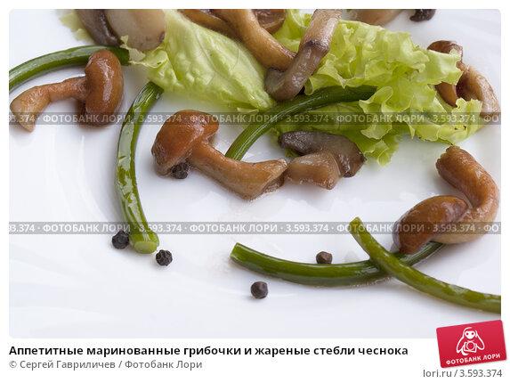 Стебли чеснока жареные рецепт