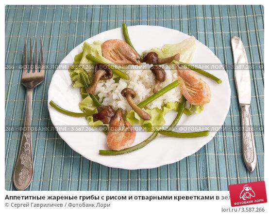 Чеченские рецепты пошагово