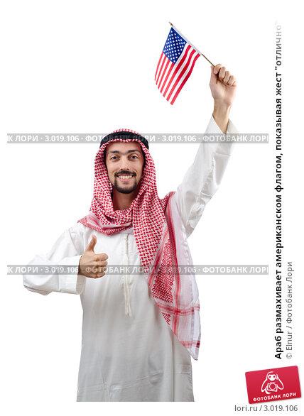 кто размахивает флагом