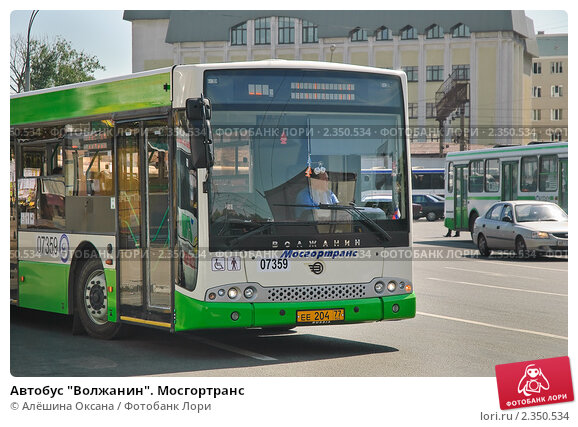 группа газ продемонстрировала мэру москвы сергею собянину новые автобусы