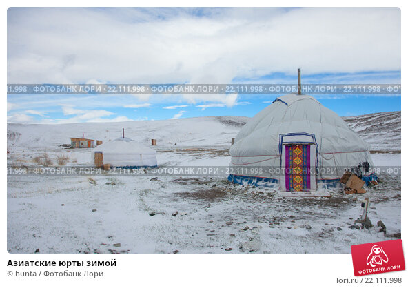 Mongolian yurt in snow