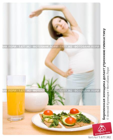 Что полезного в кабачках для беременных