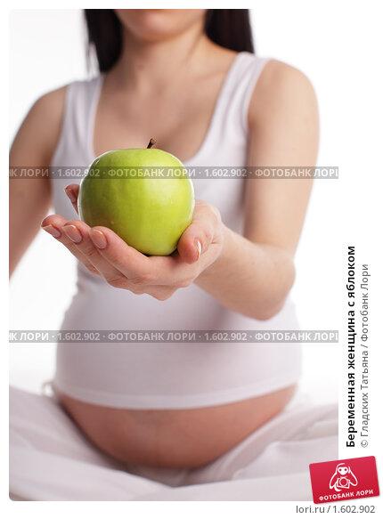 Зеленый яблоко чем полезен для беременных
