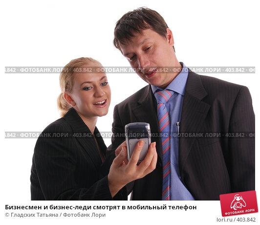 poznakomitsya-s-biznes-ledi