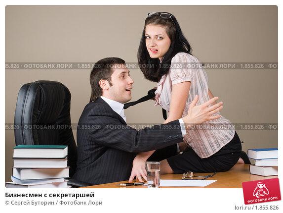 sekretarsha-boss-i-drug