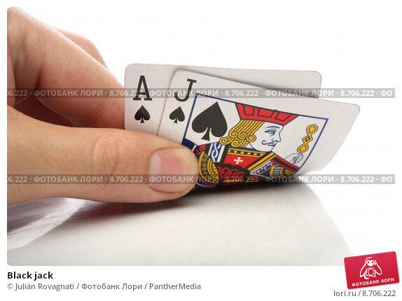Disadvantages of gambling essay