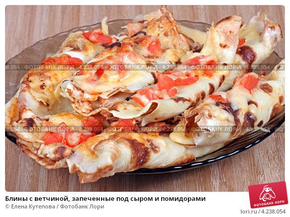 Блины с плавленным сыром и ветчиной рецепт