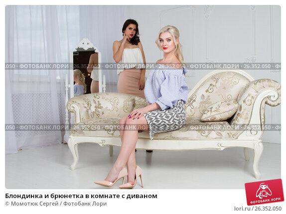 bryunetka-i-blondinka-na-divane