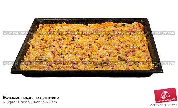 Домашняя пицца в противне рецепт