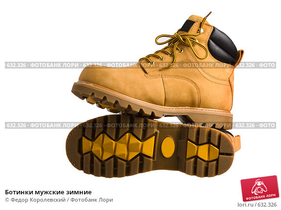 Ботинки Мужские Зимние Фото
