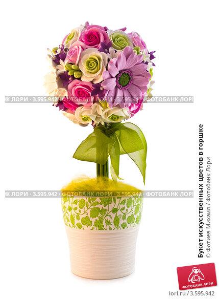 Букеты из искусственных цветов в горшках