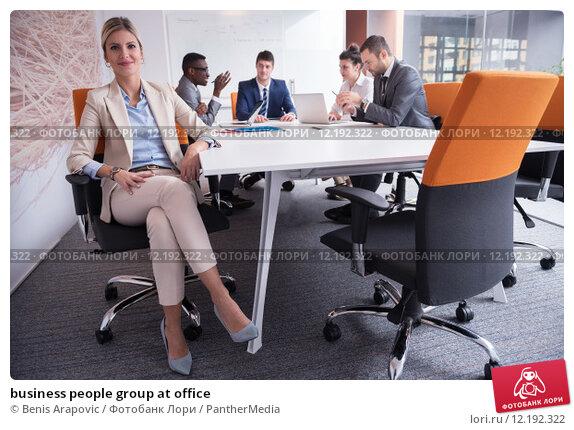 Смотреть порно групповуха в офисе