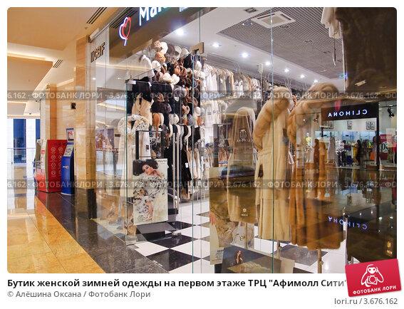медицинская одежда в москве метро каширская