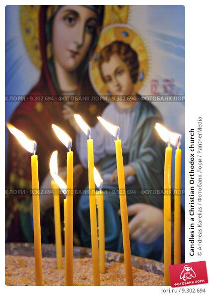 Почему в церкви затрещала свеча у иконы матроны