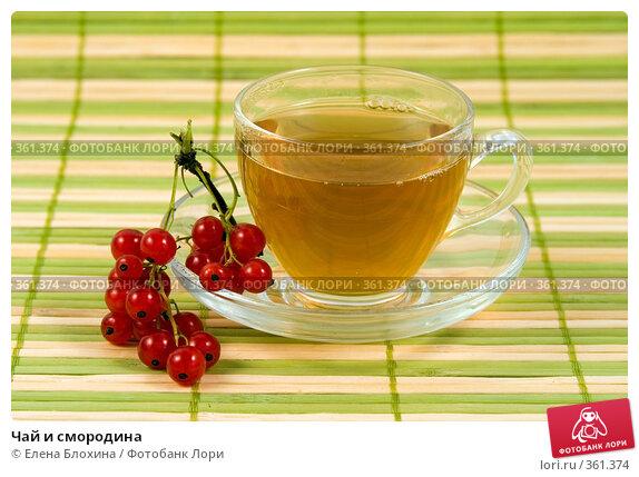 Веточки смородины чай