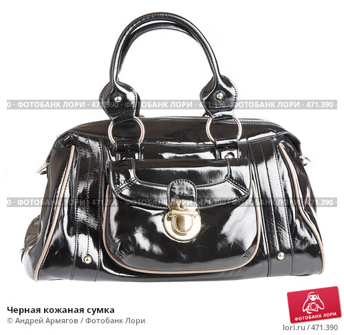 Черная кожаная сумка, фото 471390, снято 22 августа 2008 г. (c) Андрей...