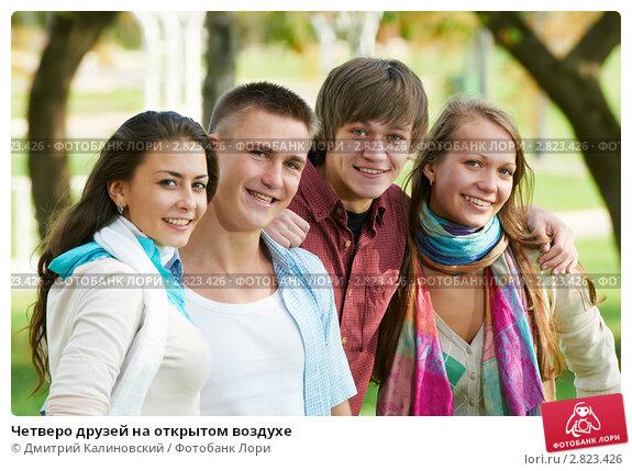 devushka-na-chetverih
