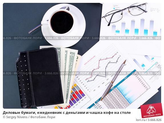 кредиты малому бизнесу ковалев ас в ставрополье
