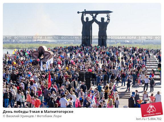 Магнитогорск, улица 9 мая, 10 пн-пт 8:00 201317:00
