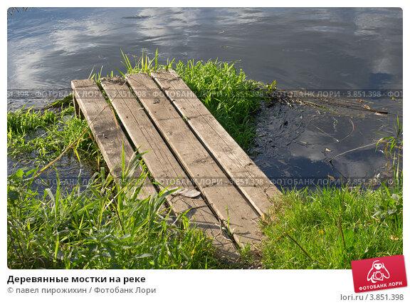 Как сделать мостик на реке