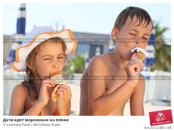 zhena-glotaet-spermu-smotret-onlayn