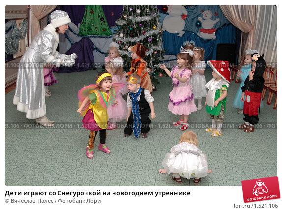 Детские карнавальные новогодние костюмы напрокат купить в
