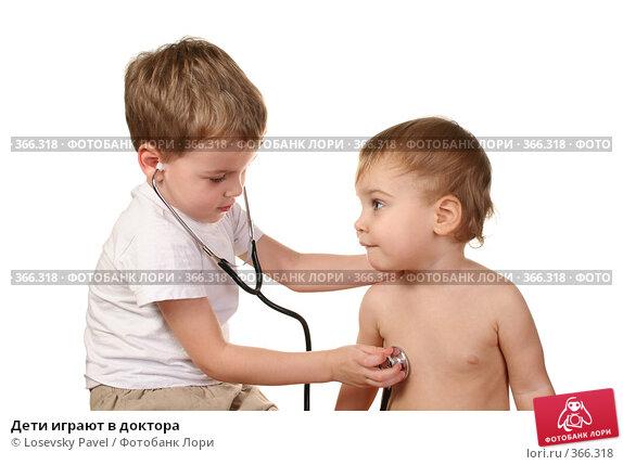 дети играют в доктора диана и рома