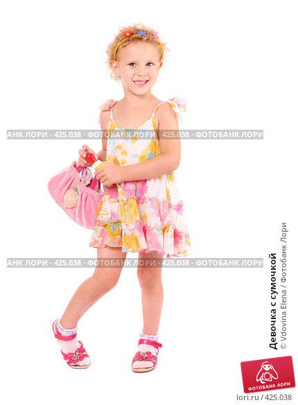 Девочка с сумочкой, фото 425038, снято 21 августа 2008 г. (c...
