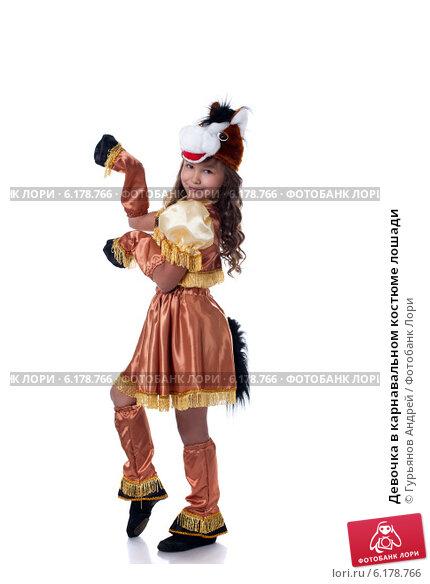 Новогодний костюм для девочки лошадка