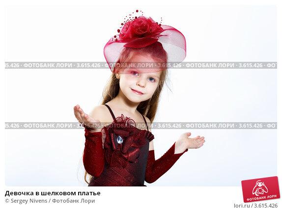 Девочка в бордовом платье и шляпке разводит руками; фото 3565758, фотограф Sergey Nivens. Фотобанк Лори - Продажа фотографий, ил