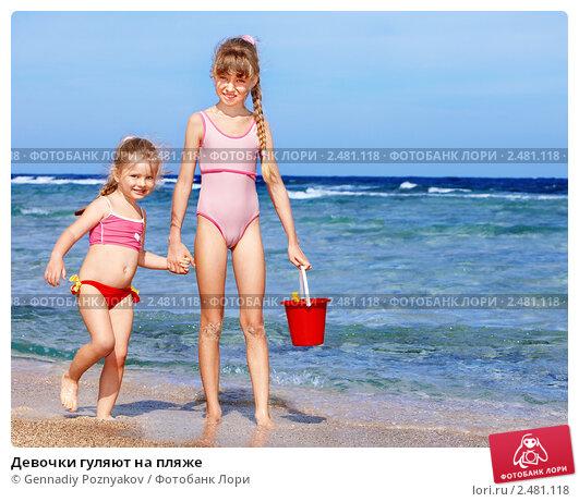 Голые девочки малолетки
