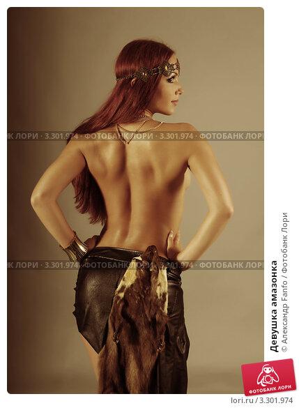 Сексуальная женщина Дикие Амазонки .young воин женщина. амазонка,привлекате