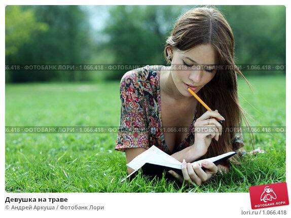 foto-devushek-s-pisuyushih