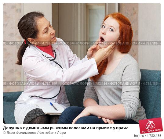 У врача женщины фото русские