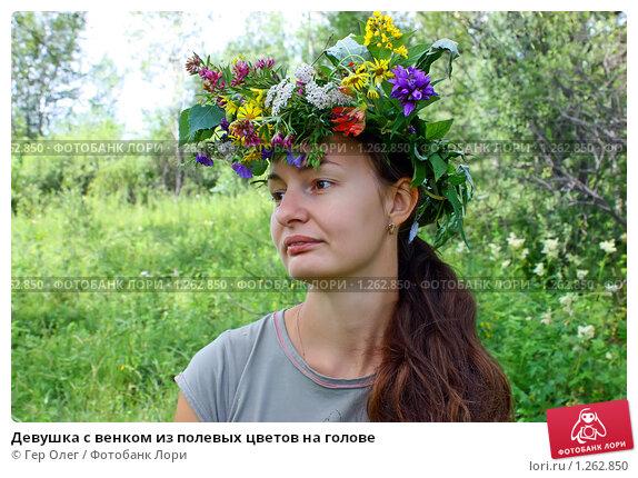 Венок на голову из полевых цветов своими руками
