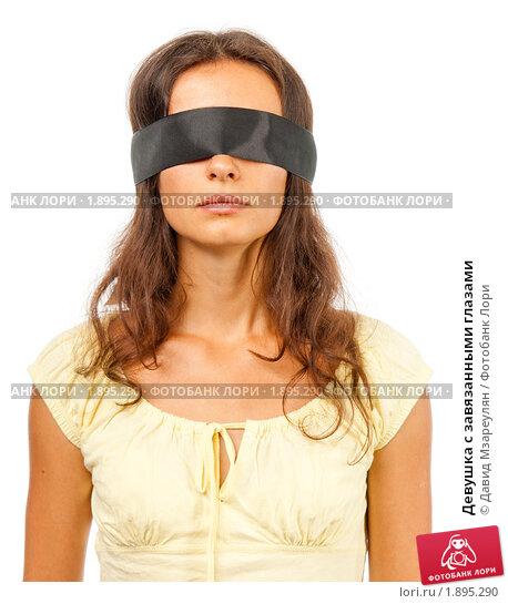 Видео сексуальная девушка с завязанными глазами
