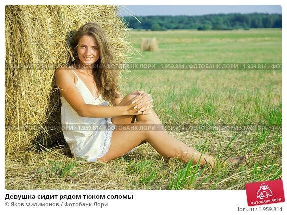 devushka-lyubit-huy